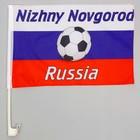 Флаг 30х45 см, Нижний Новгород, со штоком для машины, триколор, футбол, полиэстер