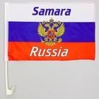 Флаг 30х45 см, Самара, со штоком для машины, триколор, герб России, полиэстер
