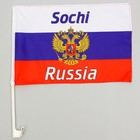 Флаг 30х45 см, Сочи, со штоком для машины, триколор, герб России, полиэстер