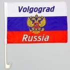 Флаг 30х45 см, Волгоград, со штоком для машины, триколор, герб России, полиэстер