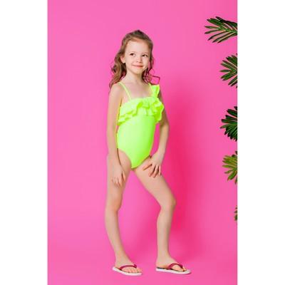 """Купальник слитный для девочки """"Модница"""", рост 140-146 см (10-11 лет), цвет жёлтый"""