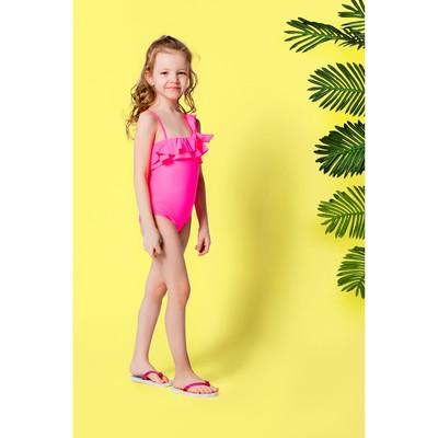 """Купальник слитный для девочки """"Модница"""", рост 104-110 см (4-5 лет), цвет розовый"""