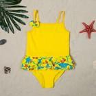 """Купальник для девочки """"Звёздочка"""", рост 92-98 см (2-3 года), цвет жёлтый"""