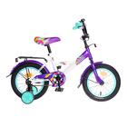 """Велосипед 14"""" Graffiti Classic RUS, цвет белый/темно-фиолетовый"""