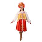 Русский женский костюм: платье с отлетной кокеткой, кокошник, цвет красно-жёлтый, р-р 48, рост 170 см