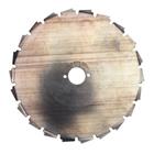 Диск Husqvarna  Маxi 225-22T, для кустореза, посадочный d=20 мм, d=225 мм, 26 зубцов