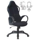 Кресло офисное BRABIX Force EX-516, ткань, чёрное/вставки синие