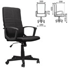 Кресло офисное BRABIX Focus EX-518, ткань, чёрное