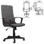 Кресло офисное BRABIX Focus EX-518, ткань, серое