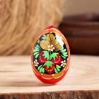 Яйцо «Земляничка», красное, 7 см