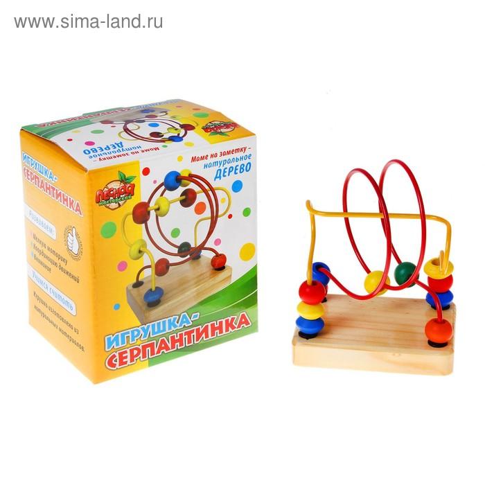 Серпантинка - 2 завитка спираль, цвет красный и желтый