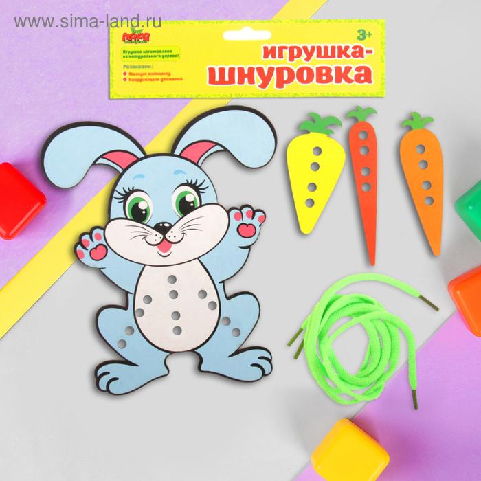 "Шнуровка ""Зайка и 3 морковки"", 1 шнурочек"