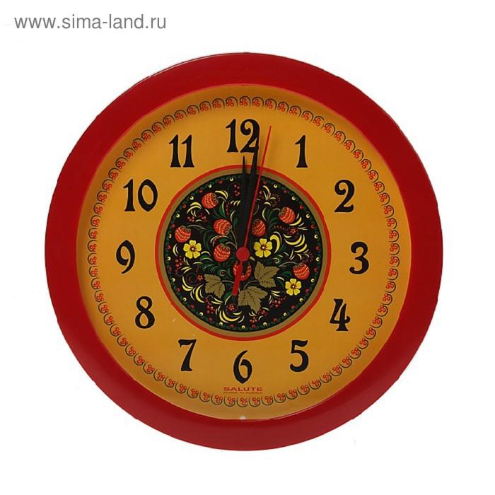 """Часы настенные круглые """"Хохлома"""""""