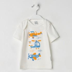 Комплект (футболка+трусики)  детский, рост 80 см, цвет МИКС К 2462