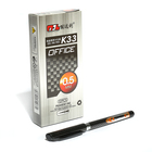 Ручка гелевая 0,5мм черная корпус черный с серебристым, с рифленым держателем