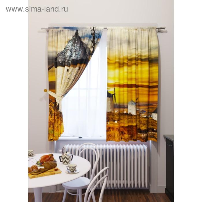Фотошторы кухонные, размер 150х180 см-2 шт., габардин 500047
