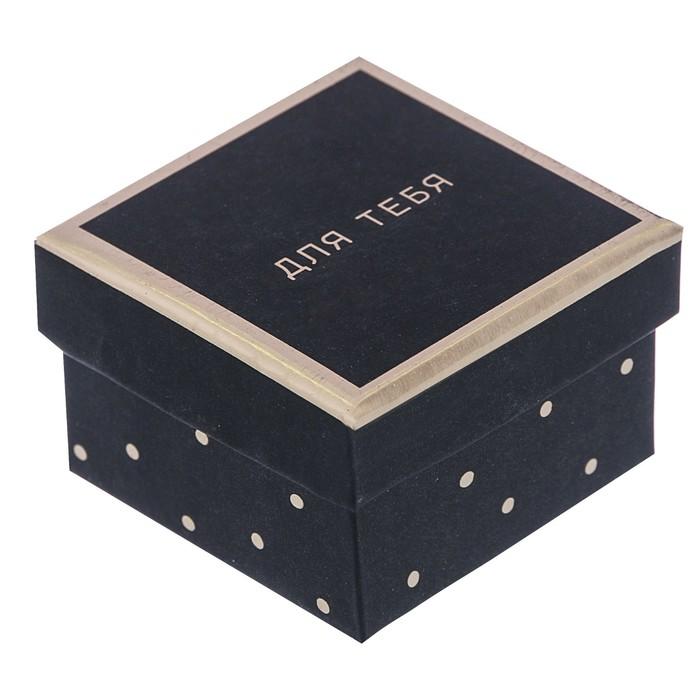 Подарочная коробочка под кольцо с тиснением «Сияющая ночь», 5 х 5 х 3,5 см