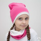 """Комплект шапка + снуд """"Колпак"""" двухсторонняя, размер 40-45 см, цвет белый/розовый КД-1-4-1"""
