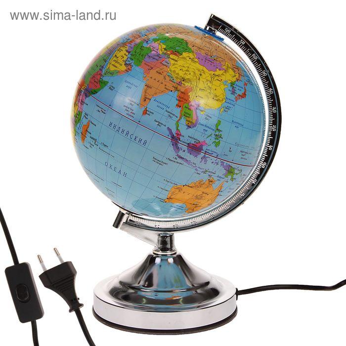 Глобус сувенирный с подсветкой на подставке, политическая карта, рус., язык