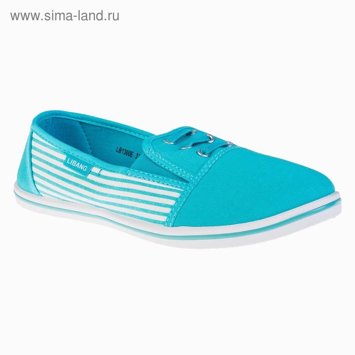 Кеды женские арт. LB1300E-10, цвет голубой, размер 40