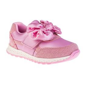 Кроссовки детские арт. 8262, цвет розовый, размер 24