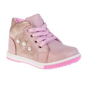 Ботинки детские арт. 8259, цвет розовый, размер 25