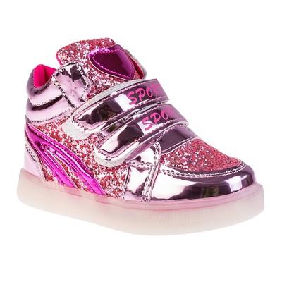 Ботинки детские арт. B16, цвет розовый, размер 26
