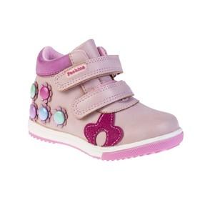 Ботинки детские арт. 8258, цвет бежевый, размер 22