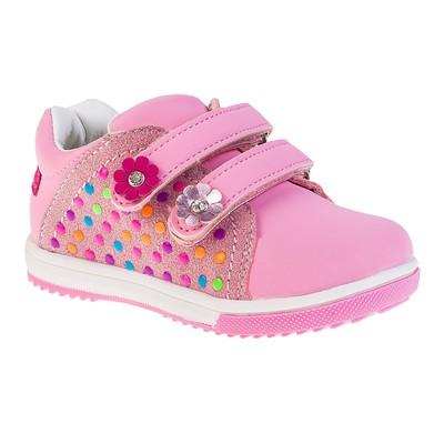 Ботинки детские арт. 8260, цвет розовый, размер 27