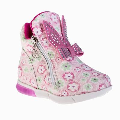 Ботинки детские арт. 80-2, цвет розовый, размер 25