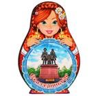 """Магнит Матрёшка """"Екатеринбург -1"""", 9,5х6,5см"""
