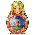 """Магнит Матрёшка """"Екатеринбург -3"""", 9,5х6,5см"""