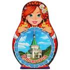 """Магнит Матрёшка """"Нижний Новгород-1"""", 9,5х6,5см"""