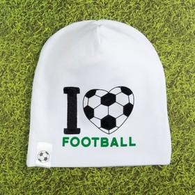 """Чепчик (шапочка) Крошка Я """"Я люблю футбол"""" р-р 44 (3-6мес)"""