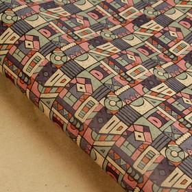 Бумага упаковочная крафт 'Пикассо', 70 х 100 см Ош