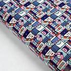 """Бумага упаковочная """"Пикассо"""", 70 х 100 см"""