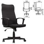 Кресло офисное BRABIX Delta EX-520, ткань, чёрное