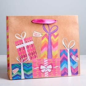 Пакет вертикальный крафт «Подарки!», L 31 х 40 х 9 см