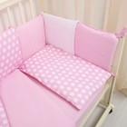 """Комплект """"12 месяцев"""" (6 предметов) (борт из 12 подушек), розовый, поплин, хл100% 110 гм"""