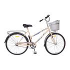"Велосипед 26"" Stels Navigator-210 Lady, Z010, цвет бежевый/синий, размер 19"""