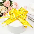 Бант-бабочка №5 золотая полоса, желтый
