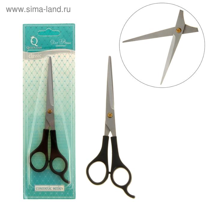 Ножницы парикмахерские с упором, 6 дюймов