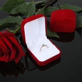 Футляр под кольцо 'Классический', 5*5,5*3, цвет красный, вставка белая Ош