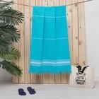 Полотенце пештемаль Turkish towel 70х140 см, голубой, 330г/м2, хлопок 100%