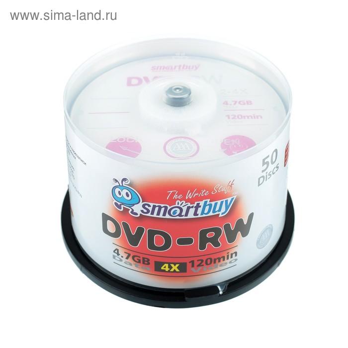 Диск DVD-R Smartbuy, 4х, 4,7 Гб, Cake Box, 50 шт