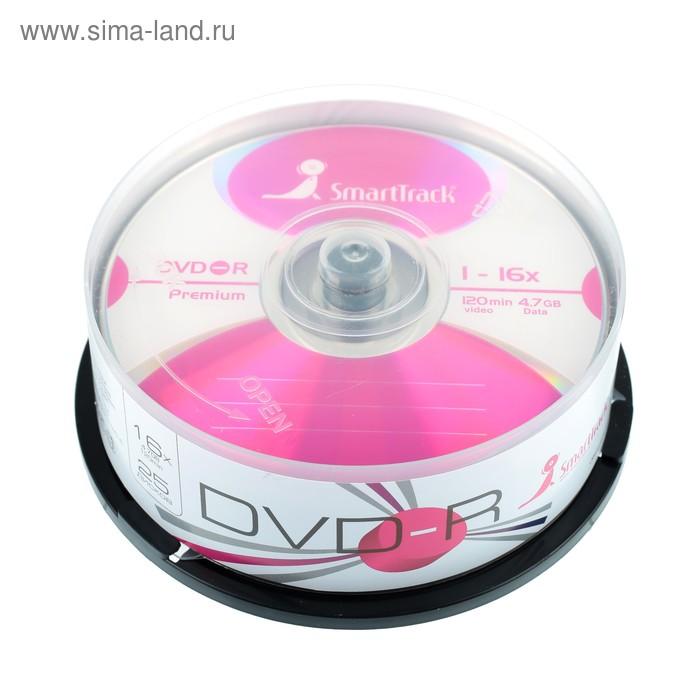 Диск DVD-R SmartTrack, 16x, 4,7 Гб, Cake Box, 25 шт