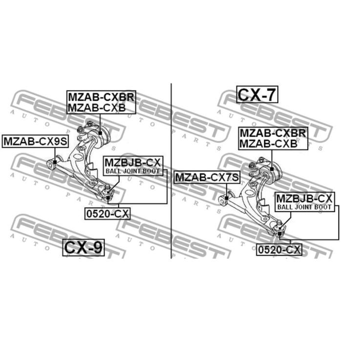 Опора шаровая переднего нижнего рычага febest 0520-cx