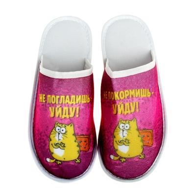 """Обувь домашняя женская """"Не покормишь-уйду, не погладишь-уйду"""", р-р 35-36"""