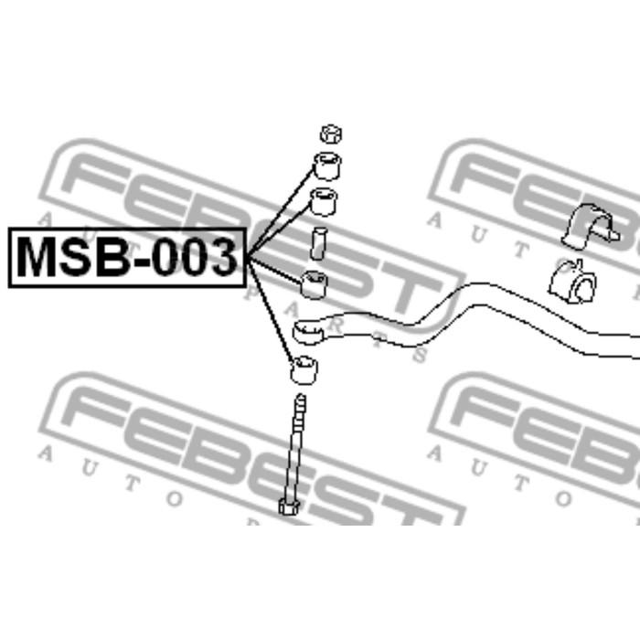 Втулка стойки переднего стабилизатора febest msb-003