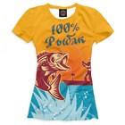 "Футболка для девочки ""100% рыбак"" , рост 104 см FSH-738351"